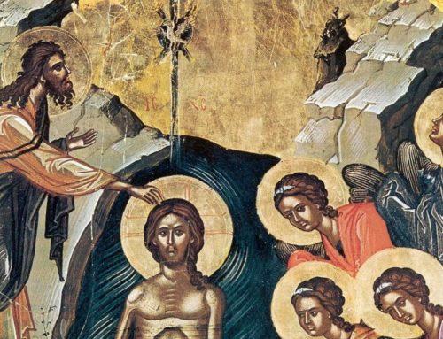 Τὰ Ἅγια Θεοφάνεια στὴν εἰκονογραφία